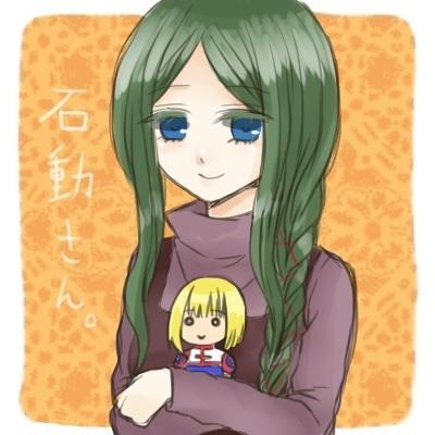 isurugihotaru's Profile Photo