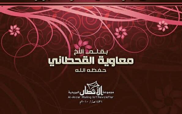 M_Al_saqr's Profile Photo