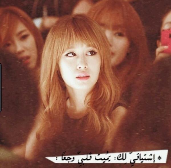 parkjiyeon9's Profile Photo