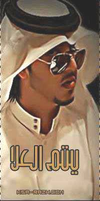Saud_Alhelbany's Profile Photo