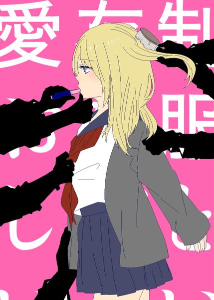 yuzuka42's Profile Photo