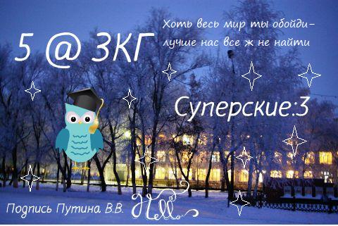 fiveklass3kg's Profile Photo