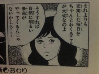 yuuraku618's Profile Photo