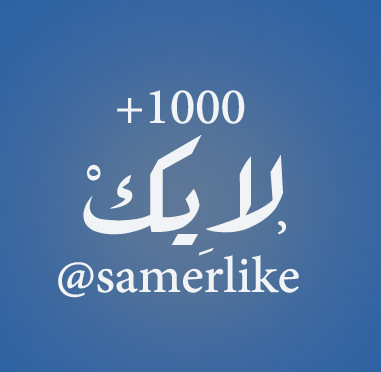 samerlike's Profile Photo