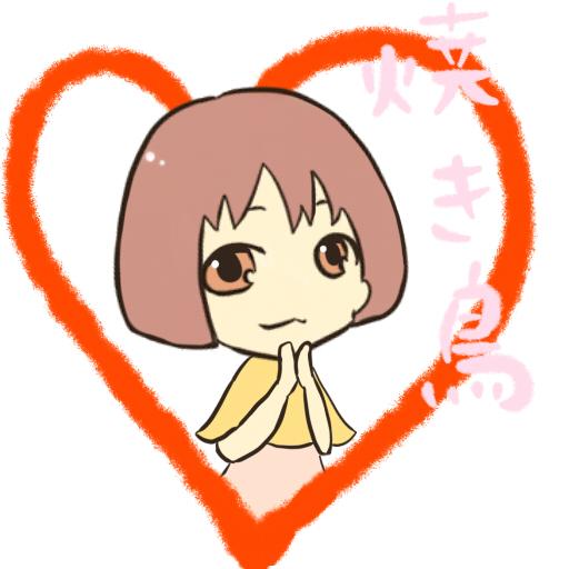 notaaaaa117's Profile Photo