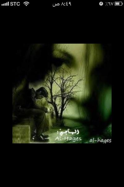 Alhages's Profile Photo