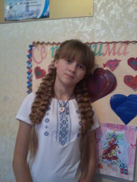 olena34r's Profile Photo