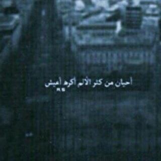 عسى افراحكم دايمه حبيبتي Ask Fm Eidh100