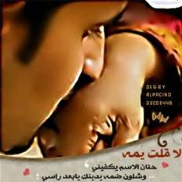 rashd_505_ksa's Profile Photo