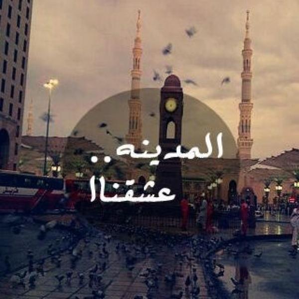 الثانويه الثلاثون 6 30 Aaaaa 30 300 Answers 316 Likes Askfm