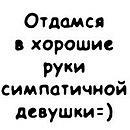 igor_lol132's Profile Photo
