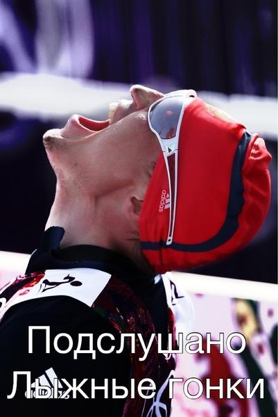PodslushanoSki's Profile Photo