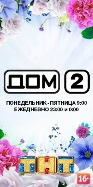 Homedom2's Profile Photo