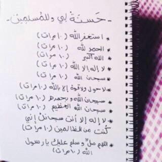 Sara_alhelal1's Profile Photo
