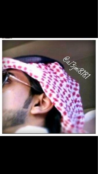 al3jmi81818's Profile Photo