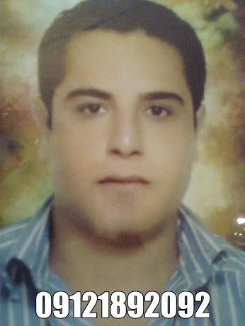 lolehbazkon's Profile Photo