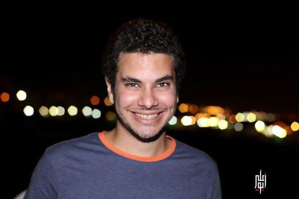 Emaam's Profile Photo
