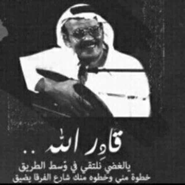 askfm3zawy's Profile Photo