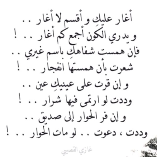 لاجلك رنا Lki Rana 143 Answers 953 Likes Askfm