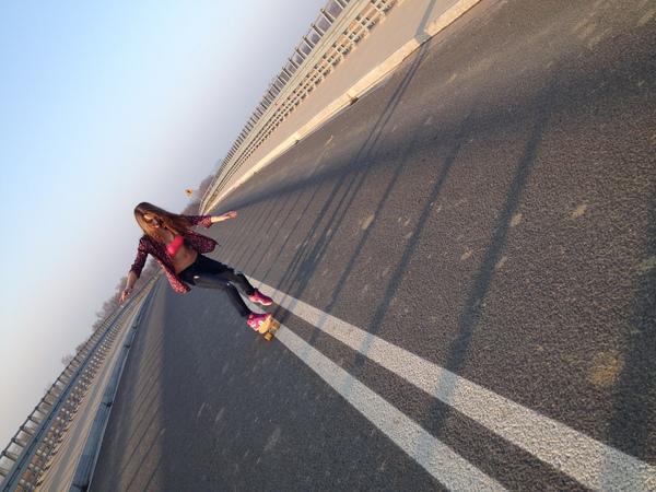 wikusia089's Profile Photo