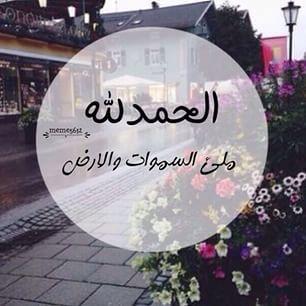 ahmed__38's Profile Photo