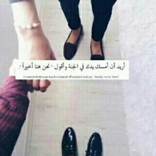 al_jamilat's Profile Photo
