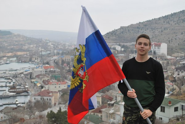 DimaKlochan's Profile Photo