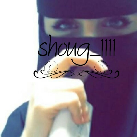 shoug_1111's Profile Photo