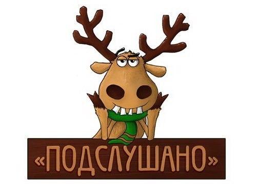podslyshano_pervomaika_minsk's Profile Photo