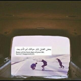 amalal_qahtanii's Profile Photo