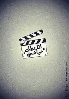 shrwqahmd1's Profile Photo