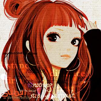 desineremily's Profile Photo
