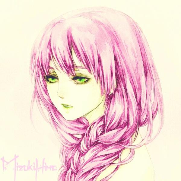 mizukihime382's Profile Photo
