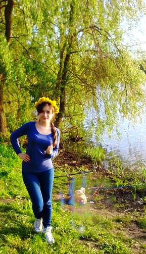 TanKISStkaAnja's Profile Photo