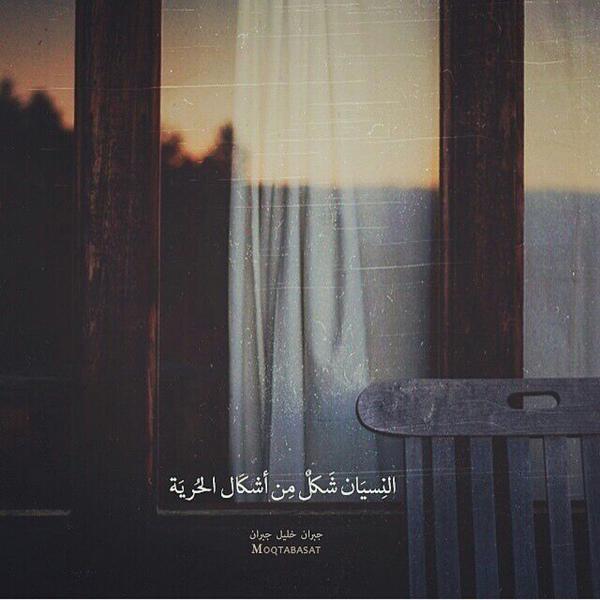 khalood_ha's Profile Photo