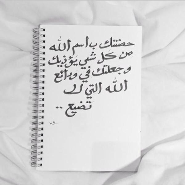 لا جـلك م عـلمت ـي هــدى Noura 2334 Likes Askfm
