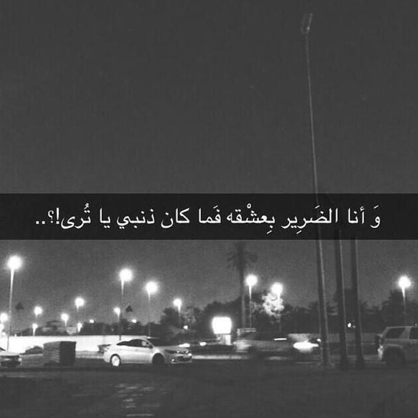 يعني ايش معناها انجوي Ask Fm Tb Meej