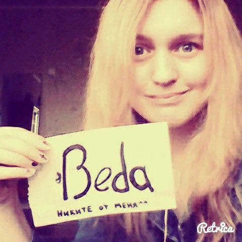 Beda337's Profile Photo