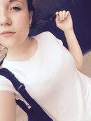 avelikaya99's Profile Photo