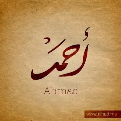 Ahmedciw's Profile Photo