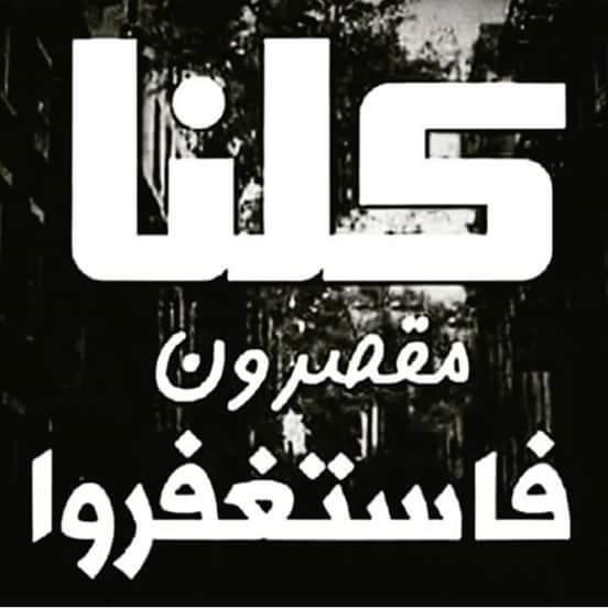 allah106's Profile Photo