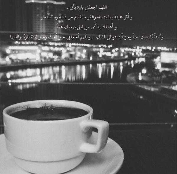 i___balqees's Profile Photo