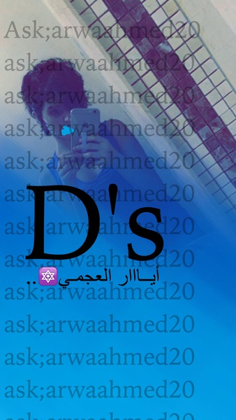 arwaahmed20's Profile Photo