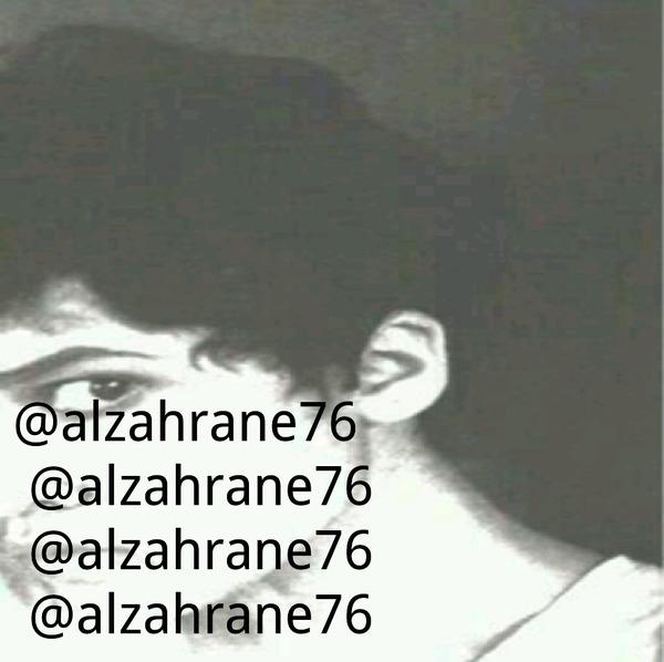 AroOoj76's Profile Photo