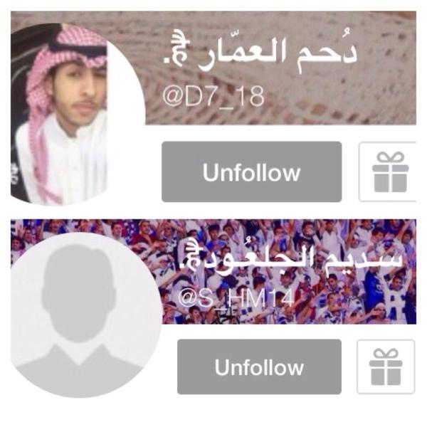d7_sd's Profile Photo