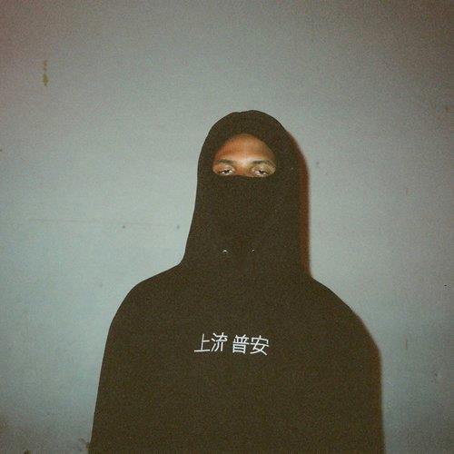xde32's Profile Photo