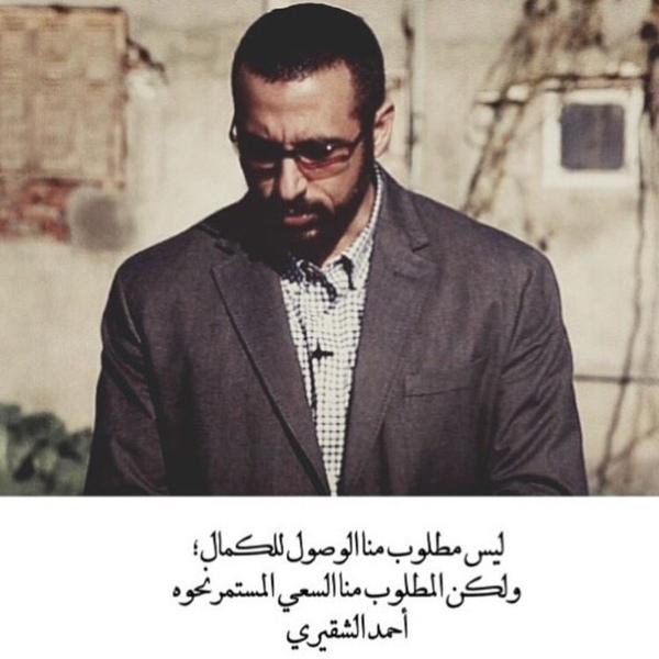 alisaleh664's Profile Photo