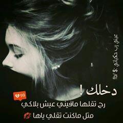 ebtesamkl's Profile Photo