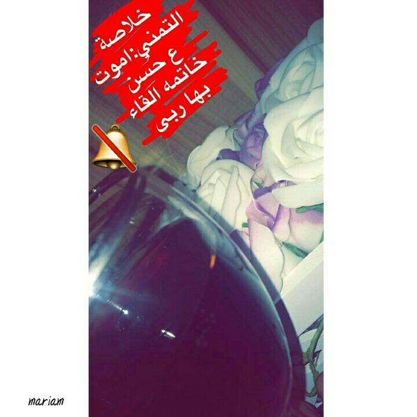 meeem1418's Profile Photo