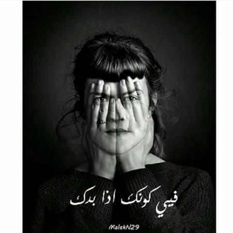 tasneemkhazaleh3's Profile Photo